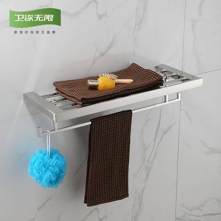 玻璃置物架卫欲无限304不锈钢卫浴室挂件 卫浴五金带杆活动毛巾架化妆品架