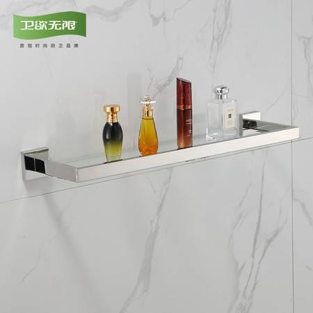 玻璃置物架卫欲无限304不锈钢卫浴室挂件 卫浴五金毛巾架化妆品架