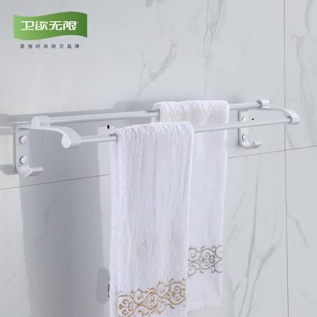卫欲无限 太空铝毛巾杆双杆毛巾架 改良毛巾架结构百搭系列