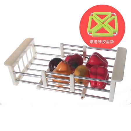 【买赠硅胶垫一只】厨欲无限 沥水篮 不锈钢伸缩 厨房水槽篮 碗碟架 洗菜篮