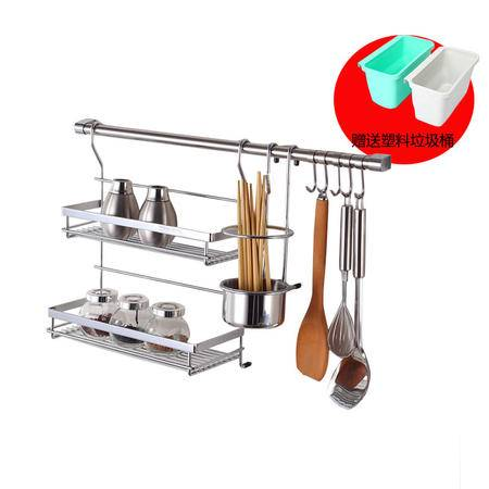 【买就送塑料垃圾桶一只】】厨欲无限 厨房挂件厨卫挂件挂架五金挂钩置物架挂杆 K05