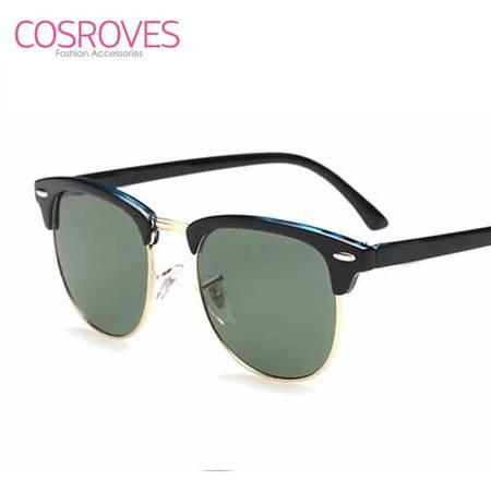 【超级清仓,买1送1,赠品随机】COSROVES 复古米钉金属半框方框男女款太阳眼镜墨镜SG13-3