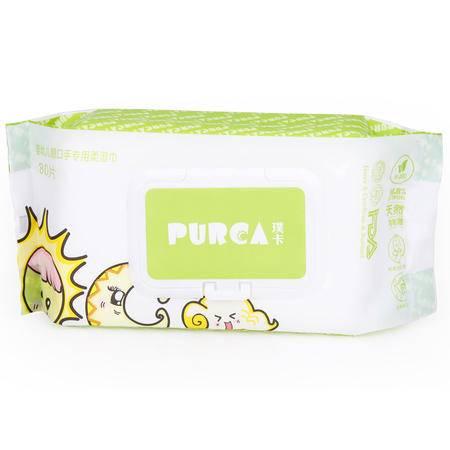 璞卡purca 婴儿手口湿巾纸80片带盖 新生儿宝宝湿巾手口专用湿巾