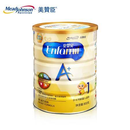 美赞臣 安婴儿A+婴儿配方奶粉 900g(1段)(新包装)