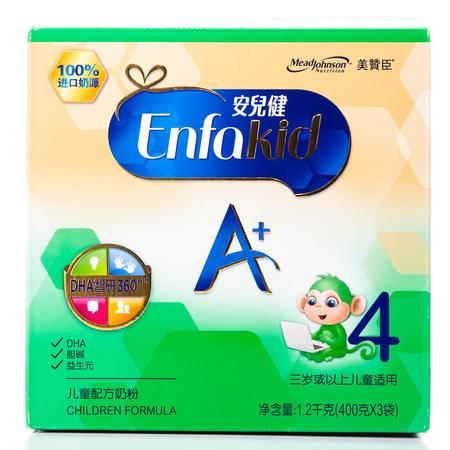 美赞臣 安儿健A+儿童成长奶粉1200g(4段)