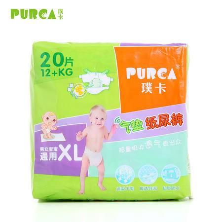 PURCA璞卡 蜂巢气垫无纺布纸尿裤 尿不湿XL码(20片)