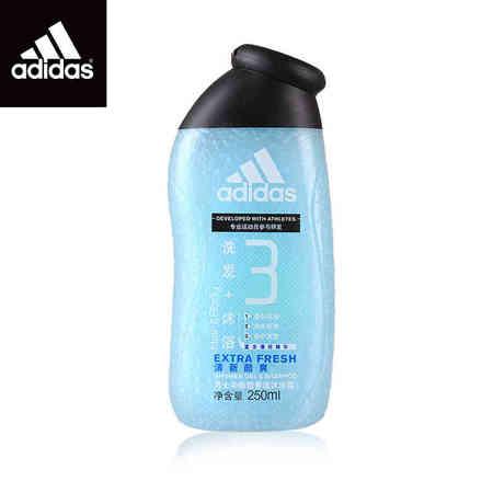 Adidas阿迪达斯男士功能型香波沐浴露 清新酷爽洗发沐浴二合一250ml