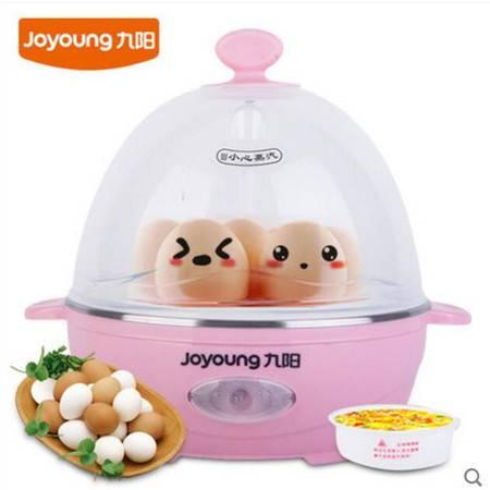 九阳(Joyoung)煮蛋器 ZD-5W05 自动温控 可煮5个蛋
