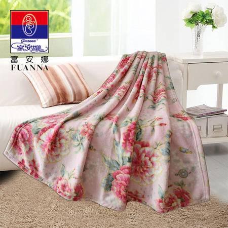 富安娜珊瑚绒毯/笑春风
