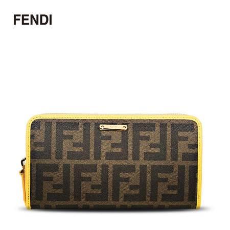 Fendi 双F撞色饰边长拉链钱夹