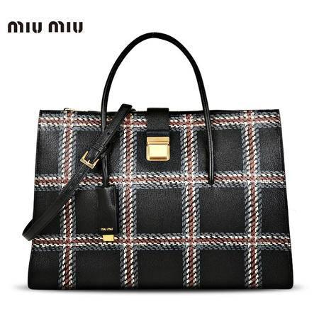 MiuMiu 格纹手拎包