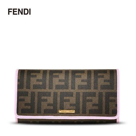 Fendi FF LOGO 撞色 长款翻盖钱夹
