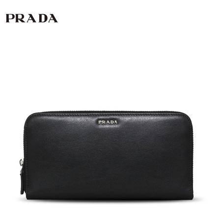 普拉达 Prada 长款拉链钱夹