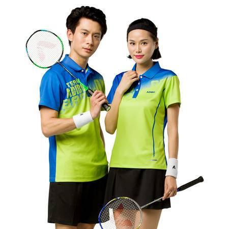 ADIBO艾迪宝 羽毛球服情侣款运动套装(上衣+下装) 吸汗速干透气