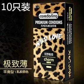 CareDarling 狂野魅惑10只超薄安全套 600288