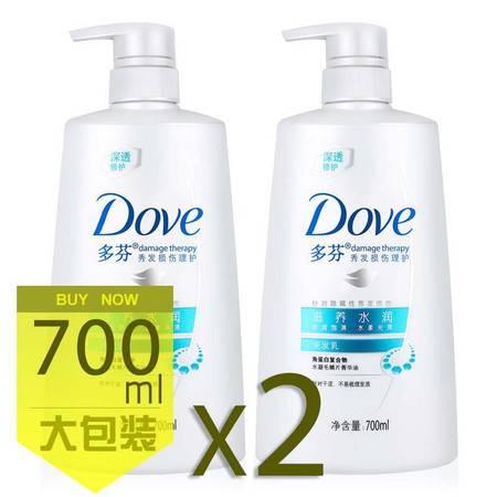 Dove多芬 滋养水润700mlX2 洗发乳洗发水防干枯