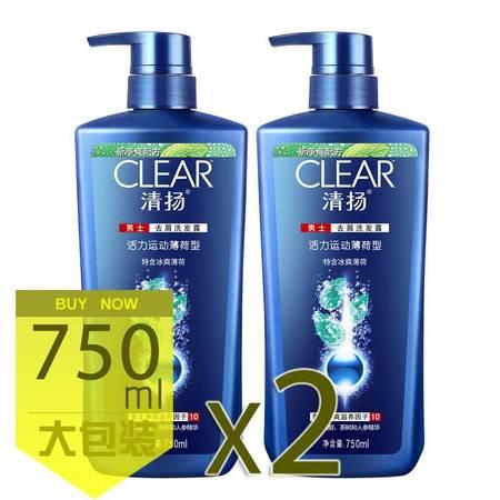 Clear清扬 男士去屑止痒活力运动薄荷洗发露750mlX2洗发水