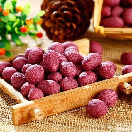 【臻味集】新品特产紫薯花生 120g袋装花生米 休闲零食炒货