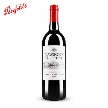 东唐酒歌 澳洲原装进口红酒 奔富洛神山庄赤霞珠干红葡萄酒  包邮