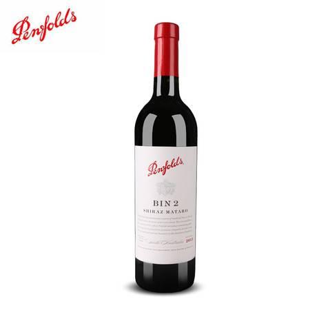 东唐酒歌 澳洲原瓶进口红酒 奔富2/BIN2干红葡萄酒 750ml  包邮