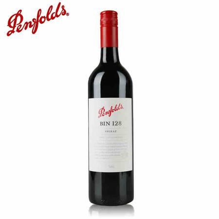东唐酒歌 澳洲原瓶进口红酒 奔富128/BIN128干红葡萄酒 750ml 包邮
