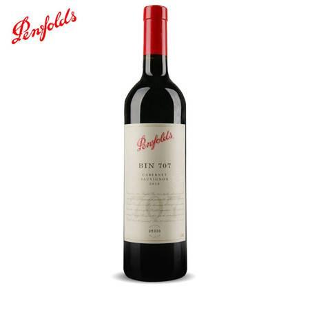 东唐酒歌 澳洲原瓶红酒 奔富707/BIN707干红葡萄酒进口红酒正品 包邮