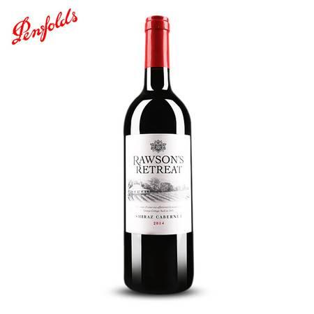 东唐酒歌 澳洲原装进口红酒 奔富洛神山庄西拉赤霞珠干红葡萄酒 包邮