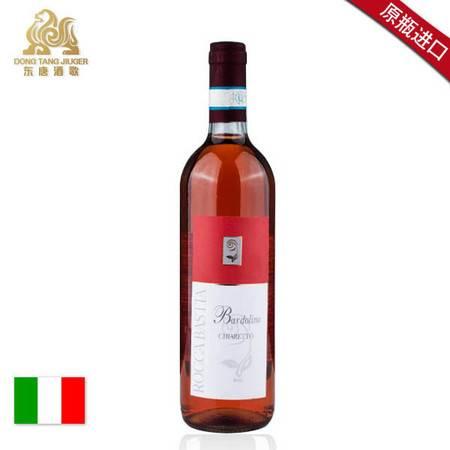东唐酒歌 意大利原瓶进口 缤那缇酒庄 巴多利诺蒂拉托罗卡巴斯蒂雅红葡萄酒 750ml 包邮