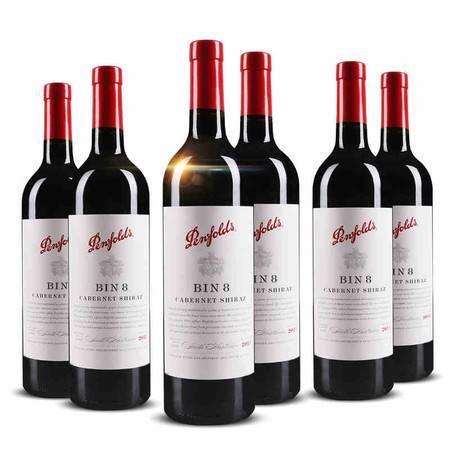 东唐酒歌 澳洲原装进口红酒 奔富8/BIN8干红葡萄酒 750ml 6瓶装 包邮