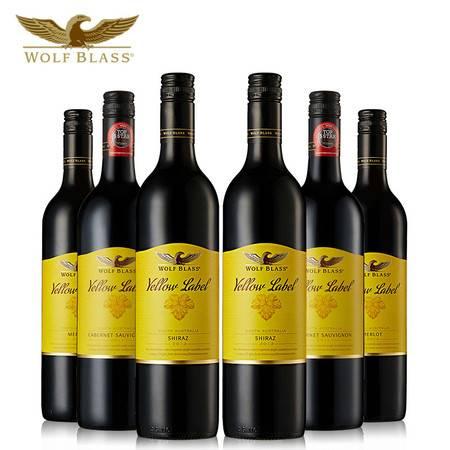 东唐酒歌 澳洲进口红酒 纷赋酒庄黄牌梅洛干红葡萄酒 750ml 6支 包邮