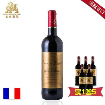 (买1赠5瓶西班牙四季干红) 法国原瓶 莫奈男爵庄园干红葡萄酒 750ml