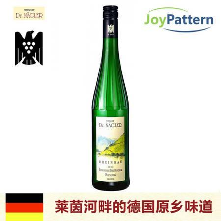 GRAF-MULLER 纳格勒 Dr. Nagler德国莱茵高VDP联盟珍藏级雷司令半甜白葡萄酒