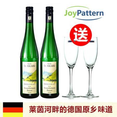 GRAF-MULLER 纳格勒 Dr. Nagler德国莱茵高VDP联盟珍藏级雷司令半甜白葡萄酒*2