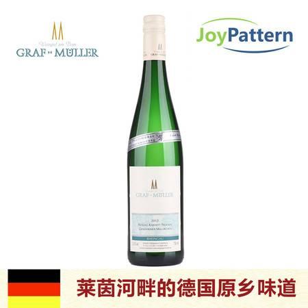 GRAF-MULLER 格拉夫穆勒 德国莱茵高产区QMP珍藏小房级银奖雷司令干白葡萄酒750ml