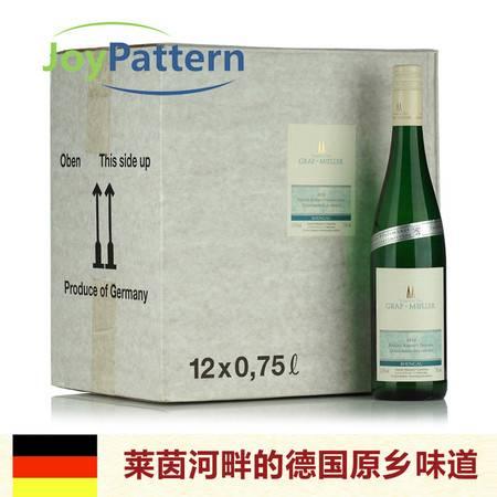 GRAF-MULLER 格拉夫穆勒德国莱茵高产区QMP珍藏小房级银奖雷司令干白葡萄酒750ml*12