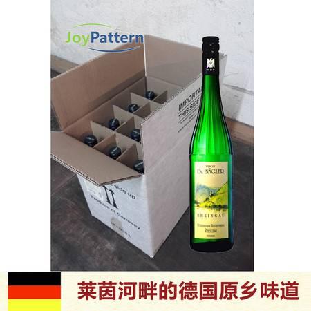 GRAF-MULLER 纳格勒814/815莱茵高VDP联盟珍藏级半干白葡萄酒雷司令750ml*12