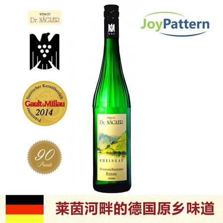 GRAF-MULLER 纳格勒 814/815 莱茵高VDP联盟珍藏级半干白葡萄酒雷司令750ml