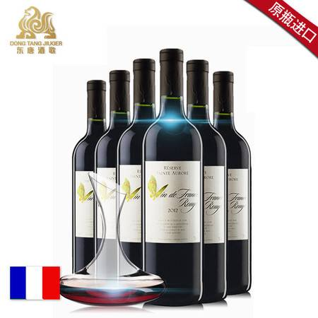 东唐酒歌 法国原瓶进口欧萝珍爱干红葡萄酒 750ml 6瓶 包邮