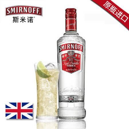 东唐酒歌 英国原瓶进口 斯米诺红伏特加SMIRNOFF基酒 750ml