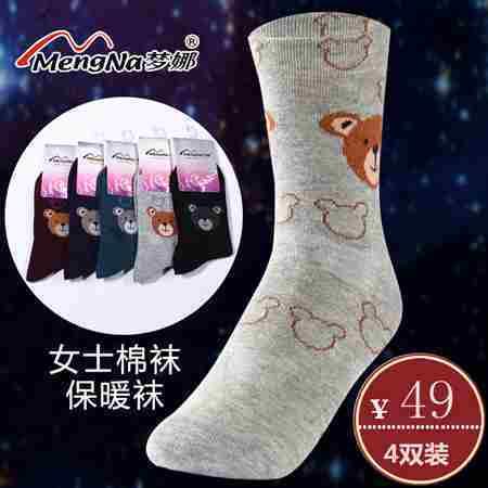 [4双装】梦娜女士纯棉袜子秋冬厚款短袜精梳棉小熊袜可爱纯棉全棉中筒袜