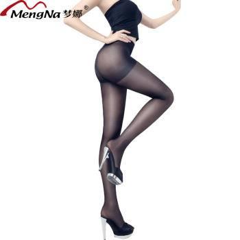 【2双装】梦娜(MengNa)丝袜连裤袜夏季压力袜瘦腿袜医用静脉曲张袜 二级弹力袜打底袜 黑色 均码