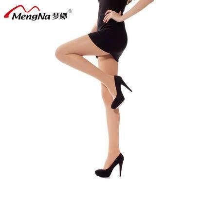 【2双装】梦娜50D春秋款天鹅绒加档超柔连裤袜 打底裤显瘦抗起球丝袜