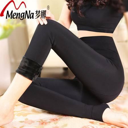 [2条装】梦娜加绒加厚打底裤九分踩脚一体裤