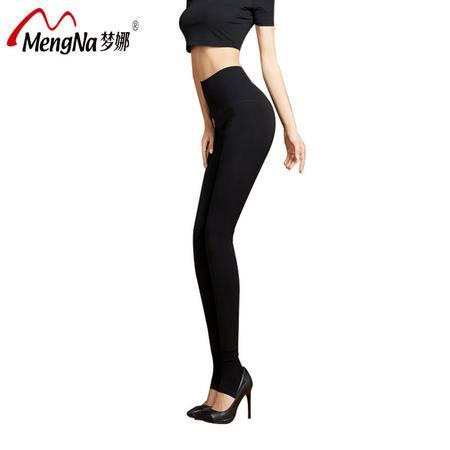 梦娜3800D锦纶保暖加绒一体裤踩脚裤女士高弹力显瘦高腰打底裤女 外穿