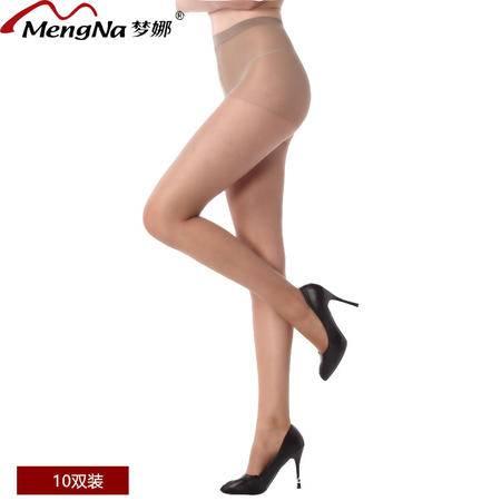 10双装 梦娜丝袜超薄修身性感美腿 防勾丝连裤袜春夏黑丝袜女子