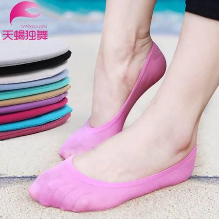 【10双装】天蝎独舞女士短袜子春季浅口船袜低帮隐形硅胶防滑 丝袜防臭吸汗