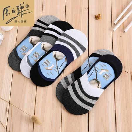 原字弹新款条纹款浅口船袜 男士豆豆鞋隐形袜 低帮短筒棉袜