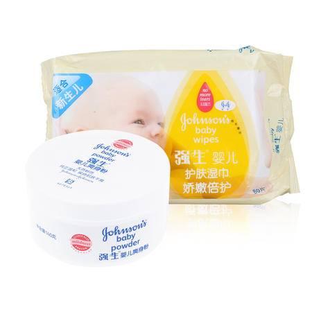 强生婴儿爽身粉140g+护肤湿巾娇嫩倍护精选2件套