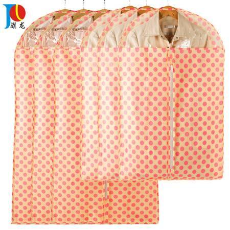 骥龙 粉点衣服防尘罩(5只装)