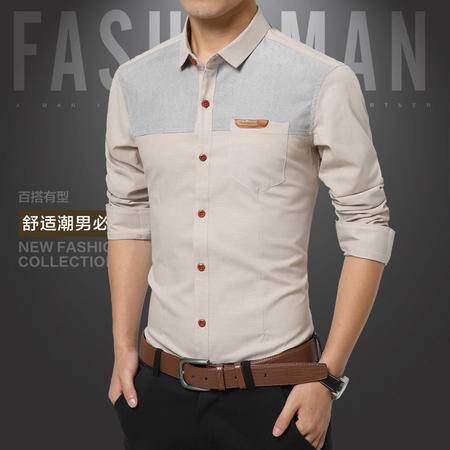 郎欣男式长袖衬衫修身韩版职业商务免烫男士拼接衬衣男装衬衫BK5017